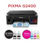 Мастилоструйно многофункционално у-во Canon PIXMA G2400 Printer/Scanner/Copier