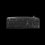 Комплект клавиатура и мишка Canyon CNE-CKEY2 USB