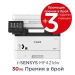 Лазерно многофункционално устройство Canon i-SENSYS MF421dw